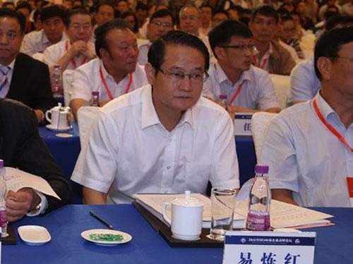 易炼红 湖南省委常委、长沙市委布告