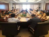 河南省企联络统担任人任务集会在郑乐成召开