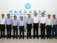 河南省企业结合会、河南省企业家协会召开庆贺开国70周年会长漫谈会