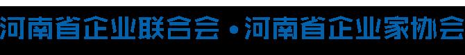 betway必威app下载企业联合会